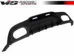 Vis Racing VIP Carbon Fiber Rear Diffuser 2010 - 2016