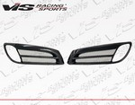 Vis Racing Vip Carbon Fiber Foglight Garnishes Bezels 2010 - 2012 Genesis Coupe