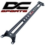 Genesis Coupe DC Sports Strut Bar 2010 - 2012